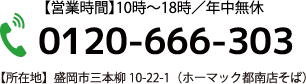 019-639-3733
